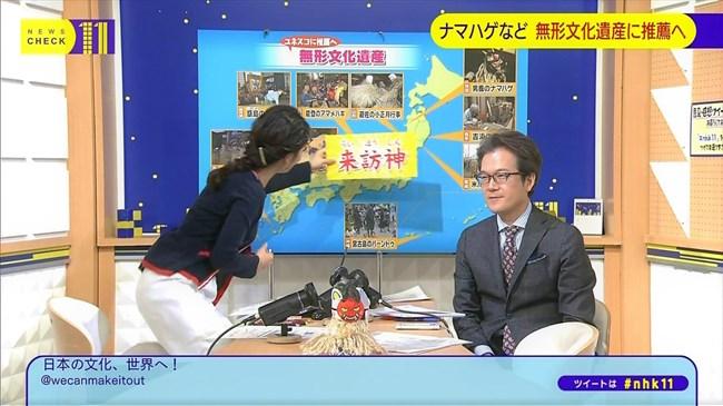 桑子真帆~白いパンツルックでヒップを突き出しパン線丸見えの放送事故!0006shikogin