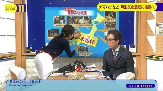 桑子真帆~白いパンツルックでヒップを突き出しパン線丸見えの放送事故!0009shikogin