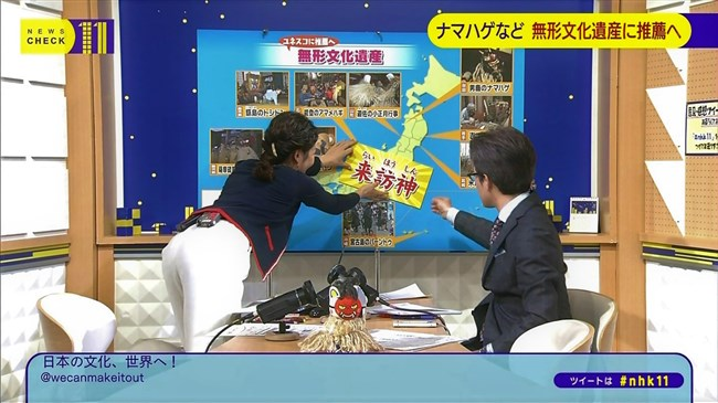 桑子真帆~白いパンツルックでヒップを突き出しパン線丸見えの放送事故!0010shikogin