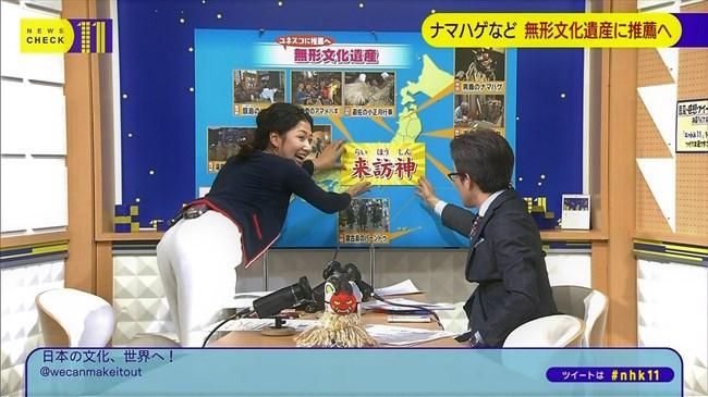 桑子真帆~白いパンツルックでヒップを突き出しパン線丸見えの放送事故!0011shikogin