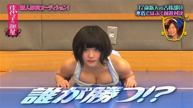 根本凪(虹のコンキスタドール)~Gカップアイドルが佳代子の部屋で水着姿にて水着でほふく前進対決!0008shikogin
