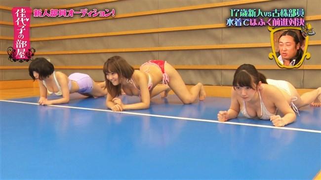 根本凪(虹のコンキスタドール)~Gカップアイドルが佳代子の部屋で水着姿にて水着でほふく前進対決!0009shikogin