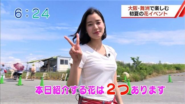 出口亜梨沙~ABCおはようコールで活躍する美娘が巨乳で可愛くて最高!0006shikogin