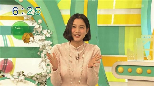 出口亜梨沙~ABCおはようコールで活躍する美娘が巨乳で可愛くて最高!0002shikogin