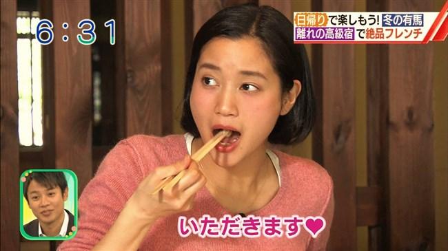 出口亜梨沙~ABCおはようコールで活躍する美娘が巨乳で可愛くて最高!0003shikogin