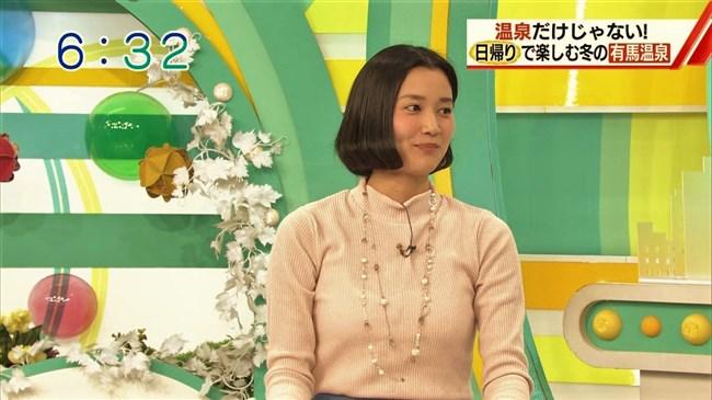 出口亜梨沙~ABCおはようコールで活躍する美娘が巨乳で可愛くて最高!0004shikogin