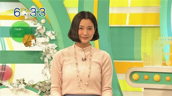 出口亜梨沙~ABCおはようコールで活躍する美娘が巨乳で可愛くて最高!0005shikogin