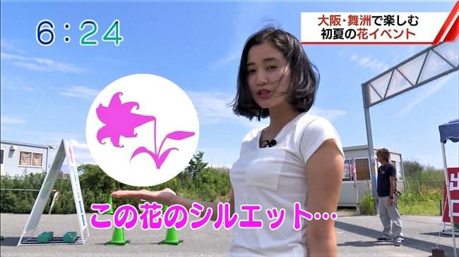 出口亜梨沙~ABCおはようコールで活躍する美娘が巨乳で可愛くて最高!0007shikogin