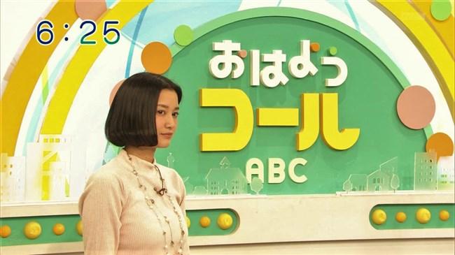 出口亜梨沙~ABCおはようコールで活躍する美娘が巨乳で可愛くて最高!0008shikogin
