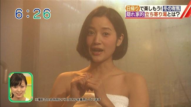 出口亜梨沙~ABCおはようコールで活躍する美娘が巨乳で可愛くて最高!0009shikogin
