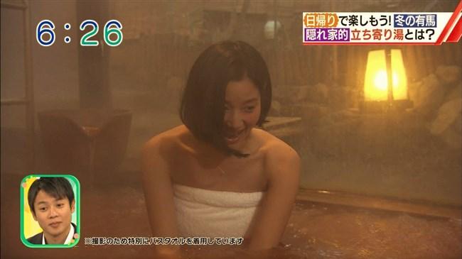 出口亜梨沙~ABCおはようコールで活躍する美娘が巨乳で可愛くて最高!0011shikogin