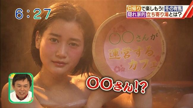 出口亜梨沙~ABCおはようコールで活躍する美娘が巨乳で可愛くて最高!0015shikogin
