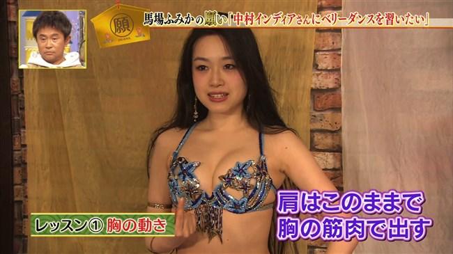 馬場ふみか~ダウンタウンDXでのベリーダンスを踊る胸元がパンパンでエロい!0005shikogin