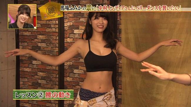 馬場ふみか~ダウンタウンDXでのベリーダンスを踊る胸元がパンパンでエロい!0011shikogin