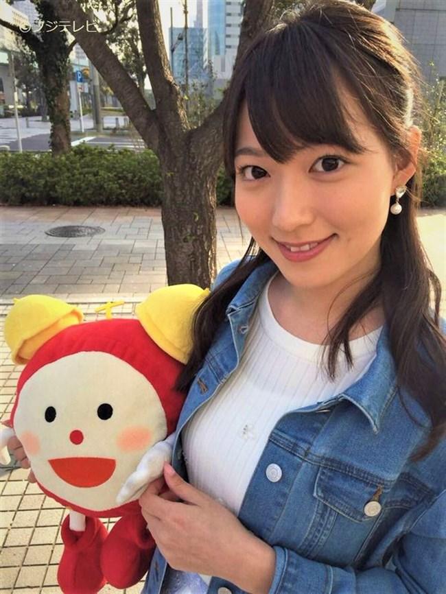 阿部華也子~めざましテレビのお天気お姉さん、パン線とセクシーなグラビア!0007shikogin