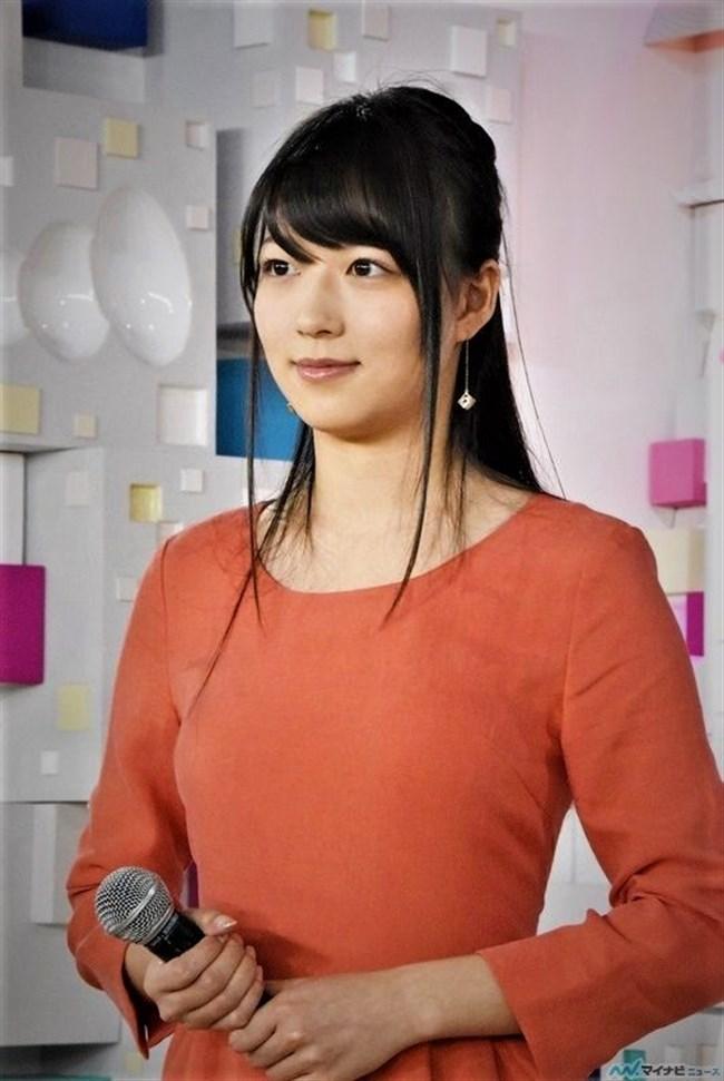 阿部華也子~めざましテレビのお天気お姉さん、パン線とセクシーなグラビア!0008shikogin