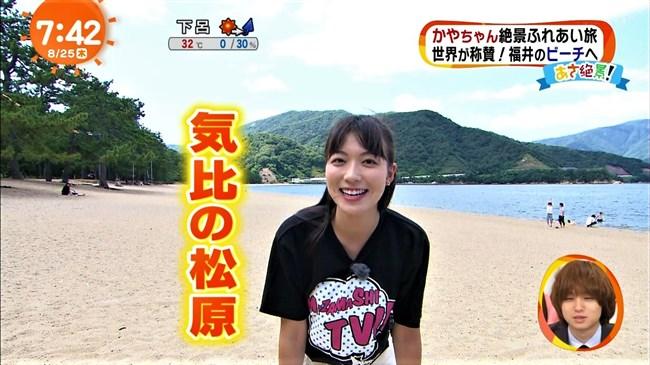 阿部華也子~めざましテレビのお天気お姉さん、パン線とセクシーなグラビア!0009shikogin