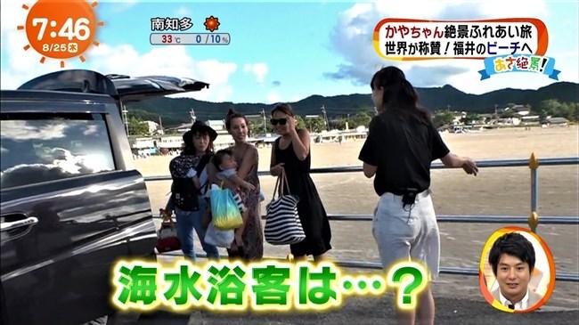 阿部華也子~めざましテレビのお天気お姉さん、パン線とセクシーなグラビア!0010shikogin