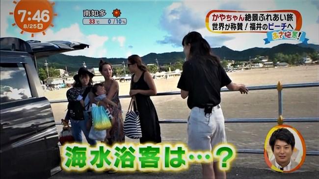 阿部華也子~めざましテレビのお天気お姉さん、パン線とセクシーなグラビア!0011shikogin