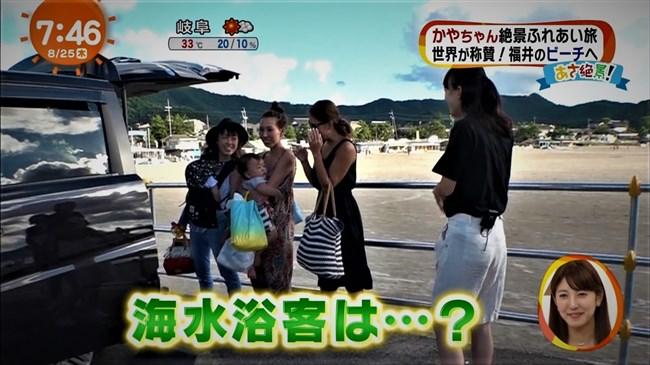 阿部華也子~めざましテレビのお天気お姉さん、パン線とセクシーなグラビア!0012shikogin