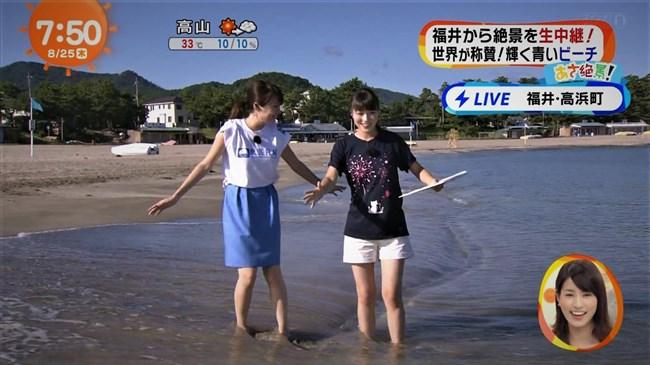 阿部華也子~めざましテレビのお天気お姉さん、パン線とセクシーなグラビア!0013shikogin