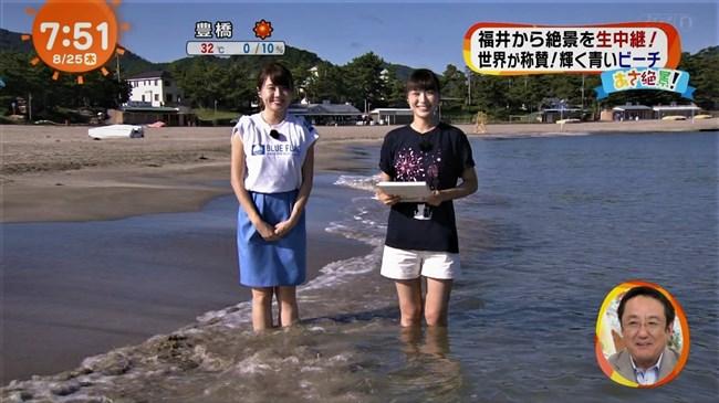 阿部華也子~めざましテレビのお天気お姉さん、パン線とセクシーなグラビア!0014shikogin