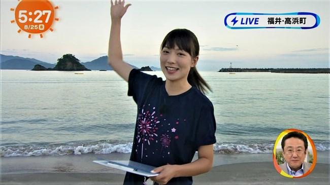 阿部華也子~めざましテレビのお天気お姉さん、パン線とセクシーなグラビア!0002shikogin