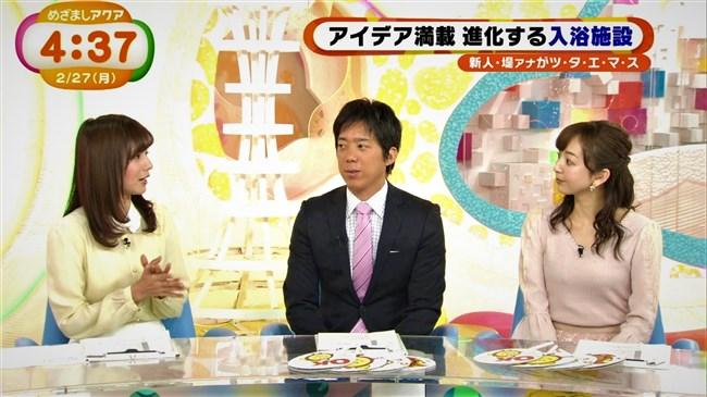 伊藤弘美~めざましテレビアクアでのニット服オッパイのデカい膨らみ!0009shikogin
