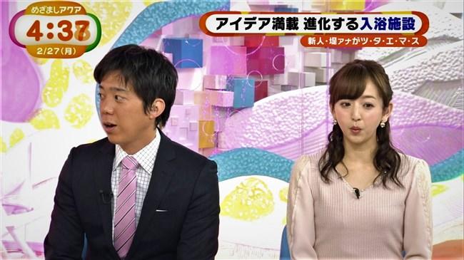 伊藤弘美~めざましテレビアクアでのニット服オッパイのデカい膨らみ!0010shikogin