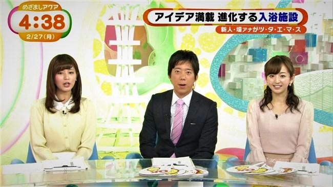 伊藤弘美~めざましテレビアクアでのニット服オッパイのデカい膨らみ!0011shikogin
