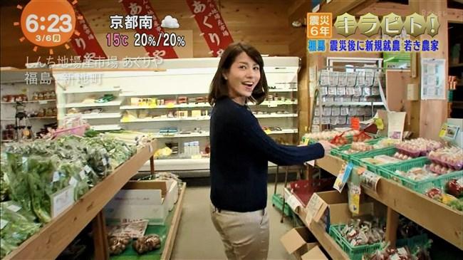 永島優美~白パンでのプリッとしたヒップを強調した生レポート姿がエロい!0008shikogin