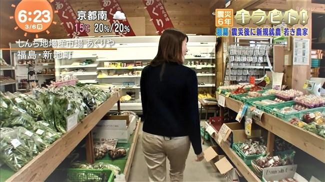 永島優美~白パンでのプリッとしたヒップを強調した生レポート姿がエロい!0010shikogin