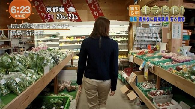 永島優美~白パンでのプリッとしたヒップを強調した生レポート姿がエロい!0011shikogin