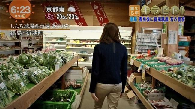 永島優美~白パンでのプリッとしたヒップを強調した生レポート姿がエロい!0012shikogin