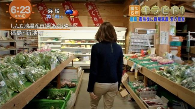 永島優美~白パンでのプリッとしたヒップを強調した生レポート姿がエロい!0013shikogin