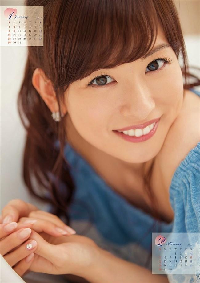 皆藤愛子~グラビアはスタイル抜群の誘惑的な色香が出ていて凄くドキドキ!0008shikogin