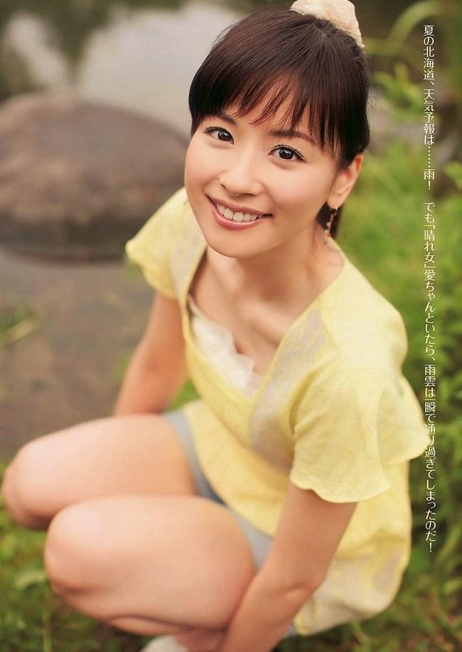 皆藤愛子~グラビアはスタイル抜群の誘惑的な色香が出ていて凄くドキドキ!0011shikogin
