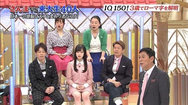 橋本環奈~胸の膨らみが眩しいヤングマガジン最新グラビアとパンチラ!0012shikogin