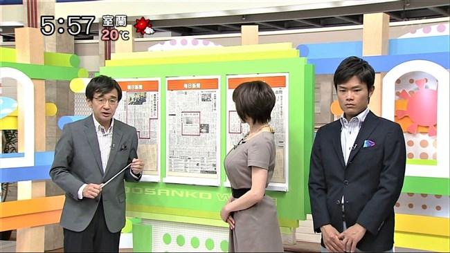 熊谷明美~札幌テレビの超スイカップアナ!着衣でも目立ち過ぎる胸元が凄い!0008shikogin