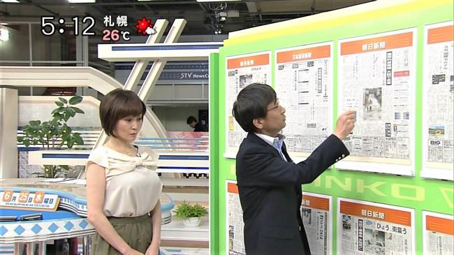 熊谷明美~札幌テレビの超スイカップアナ!着衣でも目立ち過ぎる胸元が凄い!0010shikogin