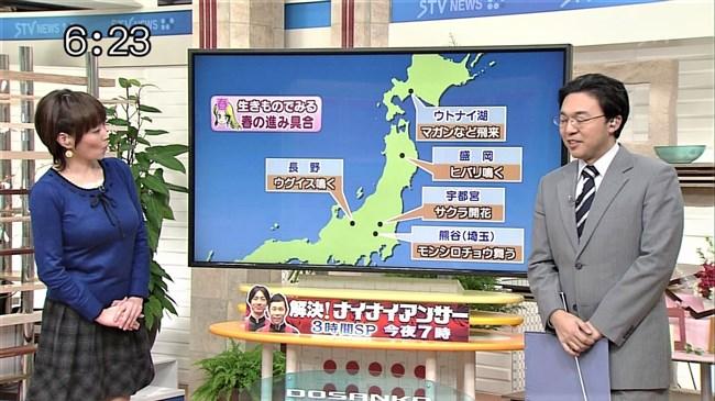 熊谷明美~札幌テレビの超スイカップアナ!着衣でも目立ち過ぎる胸元が凄い!0012shikogin