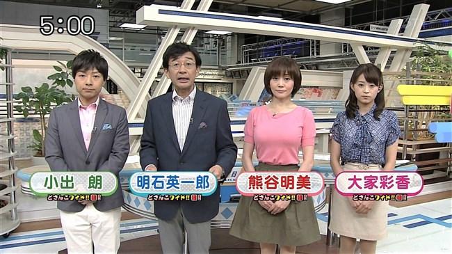 熊谷明美~札幌テレビの超スイカップアナ!着衣でも目立ち過ぎる胸元が凄い!0013shikogin