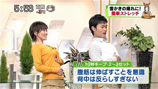 熊谷明美~札幌テレビの超スイカップアナ!着衣でも目立ち過ぎる胸元が凄い!0014shikogin