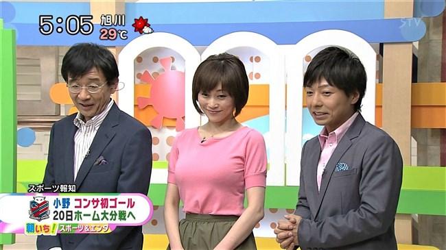 熊谷明美~札幌テレビの超スイカップアナ!着衣でも目立ち過ぎる胸元が凄い!0015shikogin