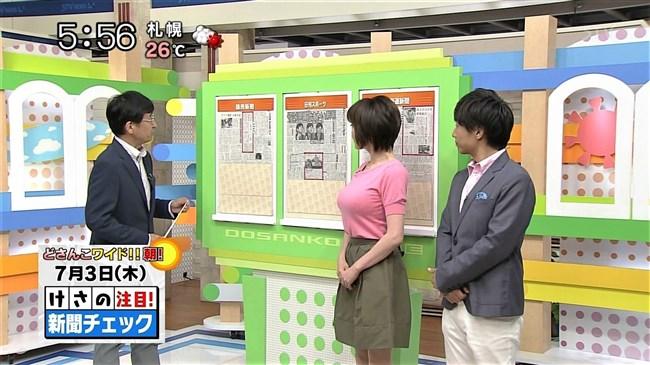 熊谷明美~札幌テレビの超スイカップアナ!着衣でも目立ち過ぎる胸元が凄い!0017shikogin
