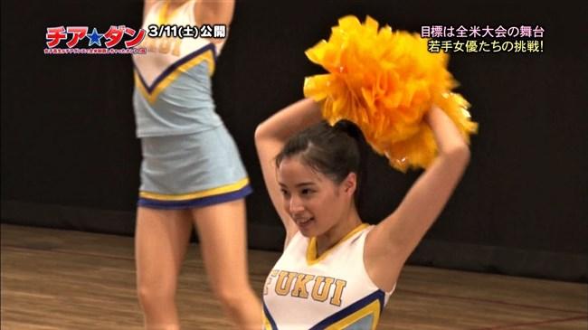 広瀬すず~チアダンってヌキどころ多い映画だった!すずチャン超巨乳だわ!0016shikogin