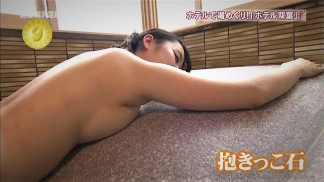 紺野栞~アド街ック天国での温泉シーンでマン毛が完全に見えてる放送事故!0005shikogin