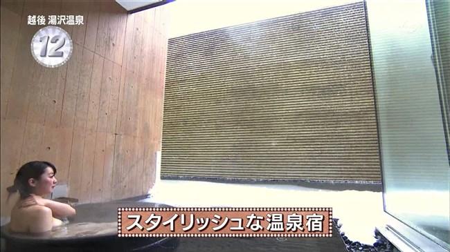 紺野栞~アド街ック天国での温泉シーンでマン毛が完全に見えてる放送事故!0002shikogin