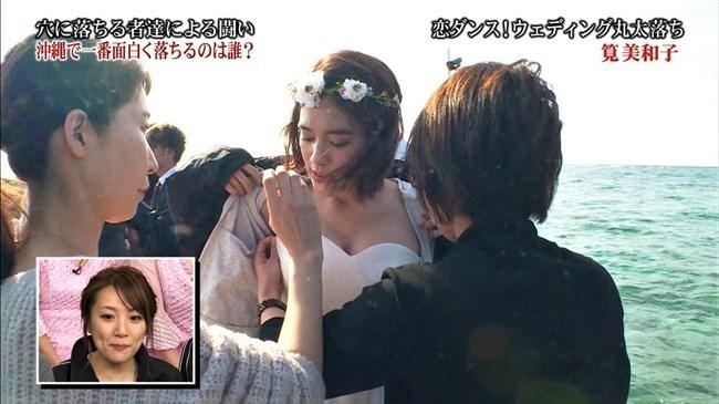 筧美和子~「恋ダンス! ウェディング丸太落ち」にて爆乳ポロリハプニング!0002shikogin