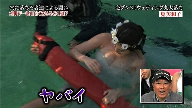 筧美和子~「恋ダンス! ウェディング丸太落ち」にて爆乳ポロリハプニング!0003shikogin